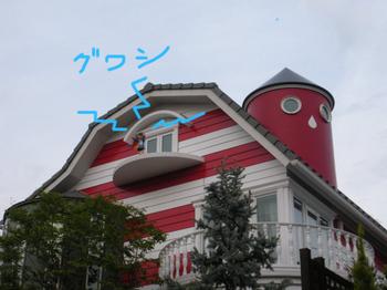 026_2